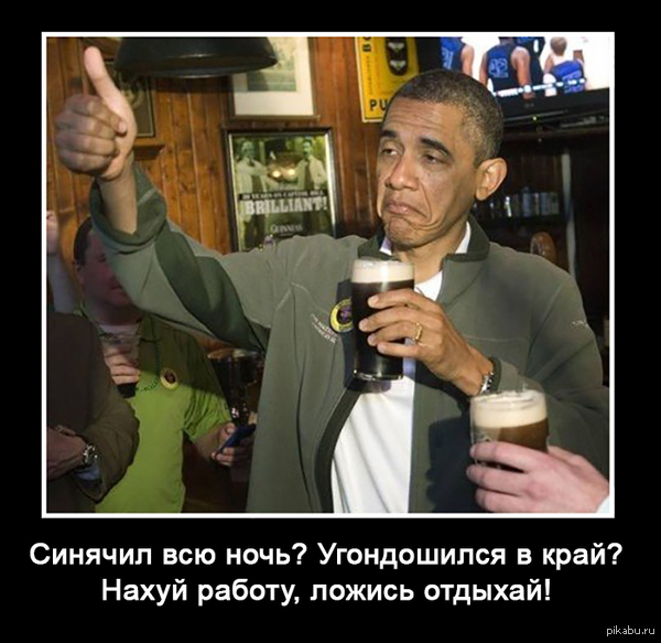 Obama Funny Pictures  Home  Facebook