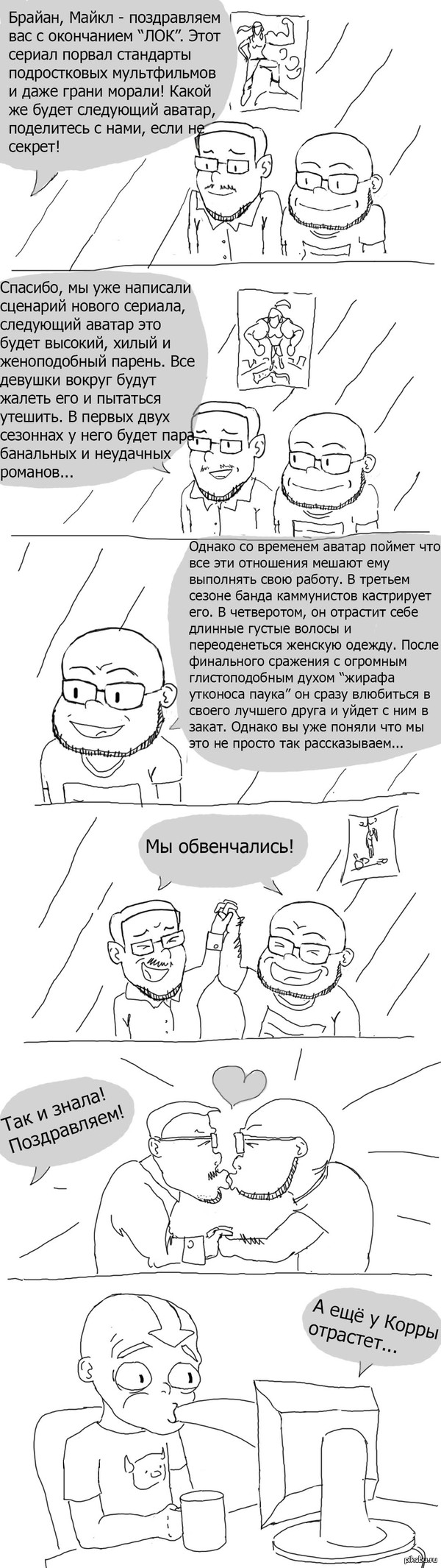 аватар не: