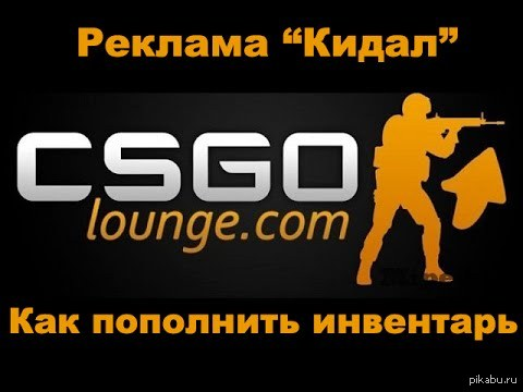 Csgolounge прогнозы steam buy for a friend