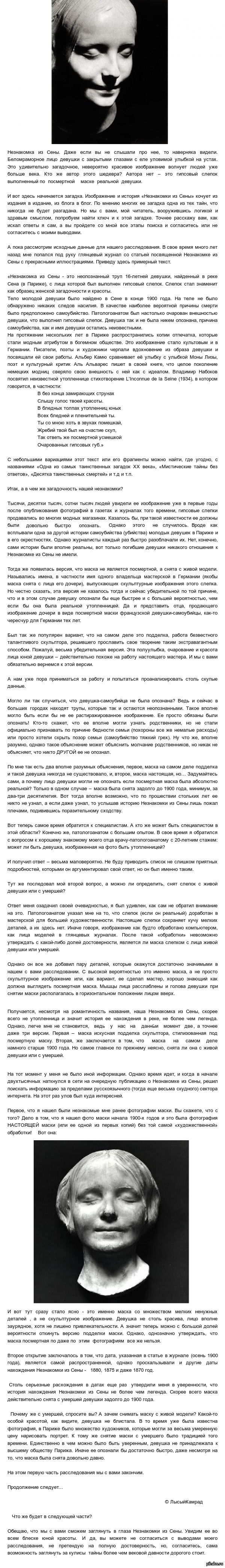 http://cs5.pikabu.ru/post_img/2015/10/23/6/1445594307_430400115.png