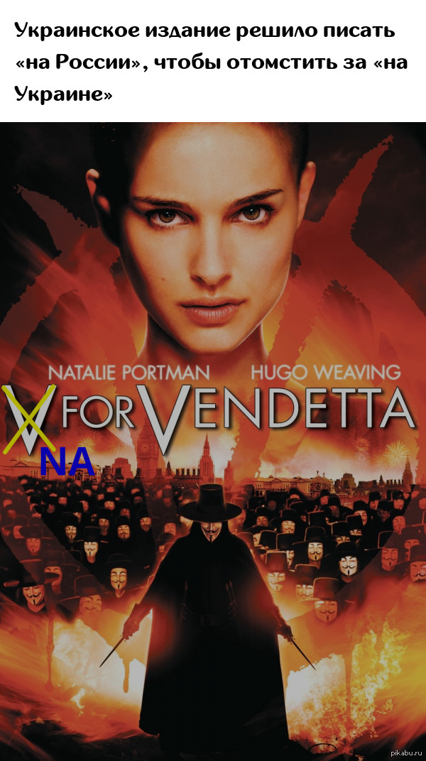 V for Vendetta 2005  IMDb