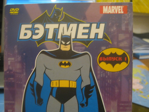 Batman от Marvel Marvel, dc, Batman