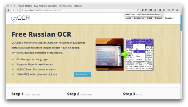 Chinese Ocr - Free downloads and reviews - CNET Downloadcom