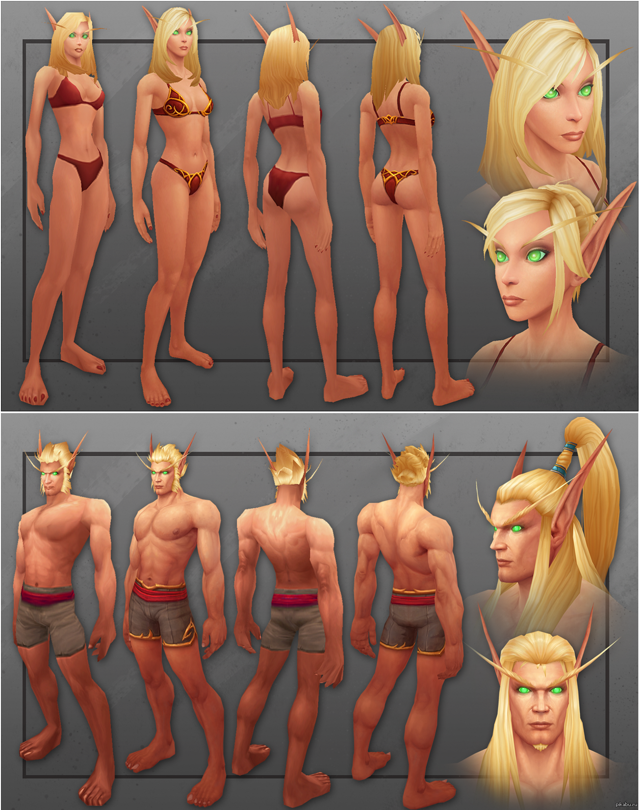 Wow sexy blood elf pics sexy galleries