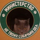 Аватар пользователя zloyoy