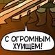 Аватар пользователя LordDix