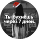 Аватар пользователя xandr.ekb