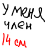 Аватар пользователя Vundervaflja