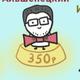 Аватар пользователя alshenetsky