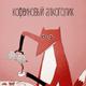 Аватар пользователя Lutad0ra