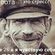 Аватар пользователя viper13