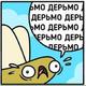 Аватар пользователя RobC0