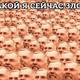 Аватар пользователя Sineesinee