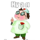 Аватар пользователя Pilulkin