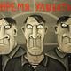Аватар пользователя Prigorodok