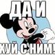 Аватар пользователя maximkavs