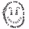 Аватар пользователя nikolaevs