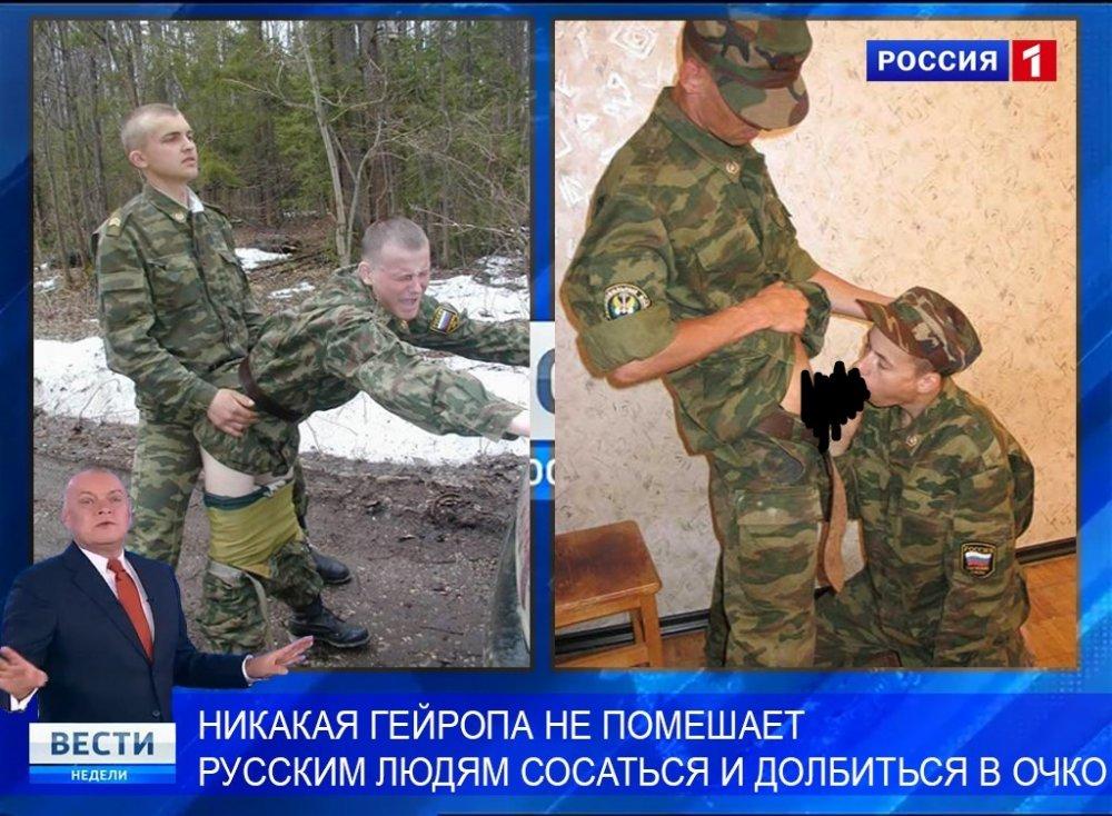 гей видео русский солдат