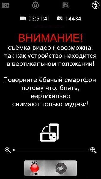 Кілька дівчат влаштували бійку в центрі Києва - Цензор.НЕТ 3001