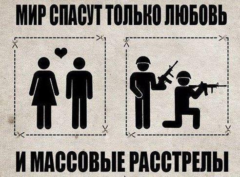 http://cs5.pikabu.ru/images/big_size_comm/2014-05_2/13993779651894.jpg