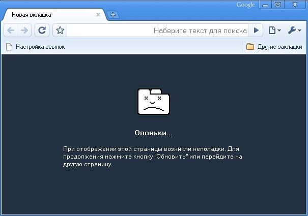 rasterbator net на русском онлайн