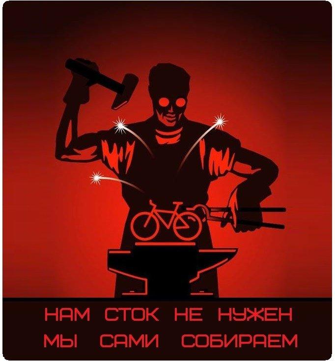 Порно наташа, старая жопа на велосипеде