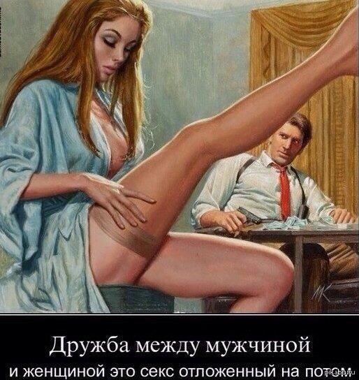 Лапает девушку а она не против фото — photo 10