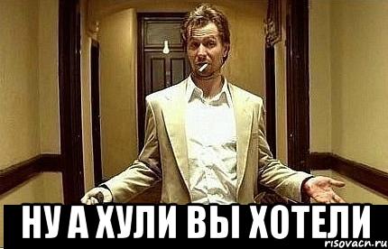 Розенблата признали потерпевшим в деле о провокации взятки сотрудниками НАБУ, - адвокат Шевчук - Цензор.НЕТ 4337