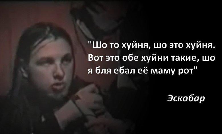 foto-babi-zhopotryaski