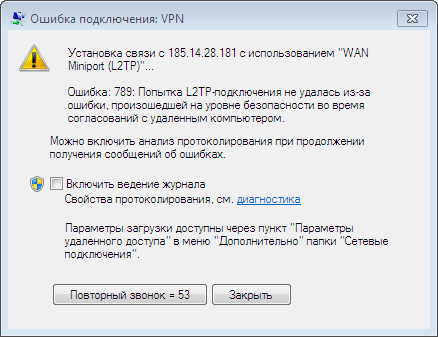 Liga vpn сервер не найден онлайн бесплатный хостинг