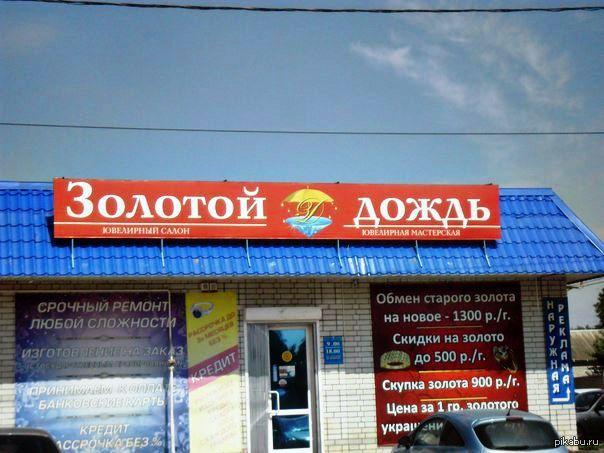 Ставропольские телки делают золотой дождь