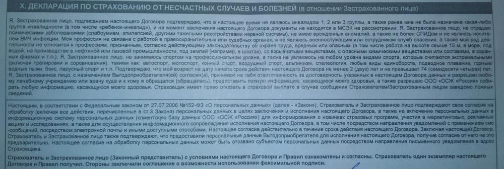 кому платить кредит если человек умер кредит срочно skip start ru