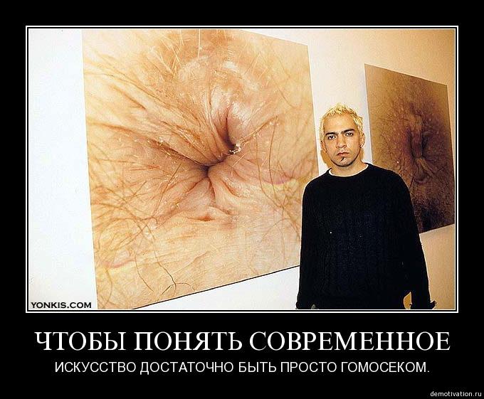 koshachiy-anus-foto