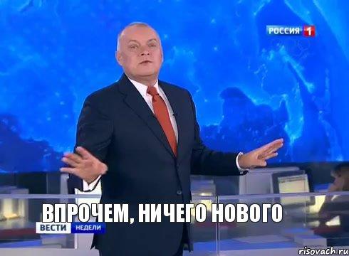 Радикал Рыбалка будет баллотироваться в Раду от Оппоблока, - блогер - Цензор.НЕТ 4253