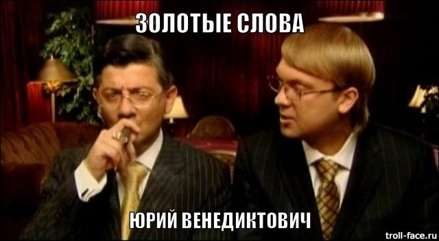 """""""В будущем мы не должны рассчитывать на МВФ"""", - министр финансов Данилюк - Цензор.НЕТ 3981"""