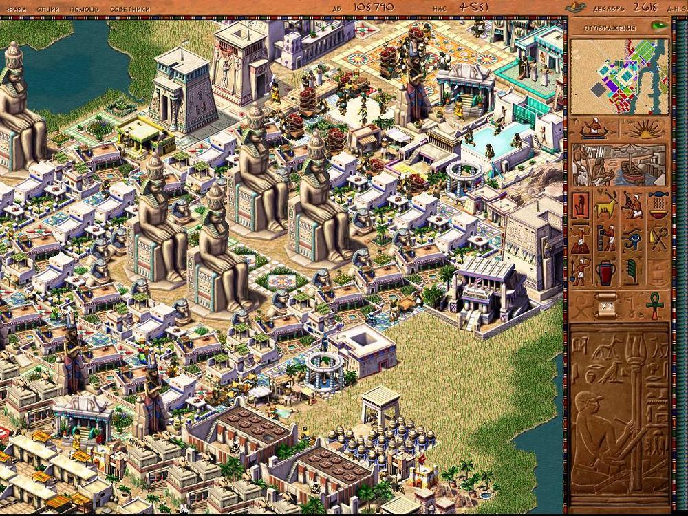 скачать игру клеопатра и фараон - фото 10
