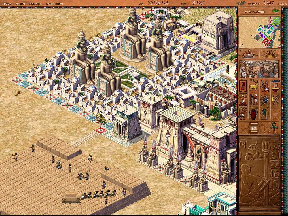 экономическая игра египет