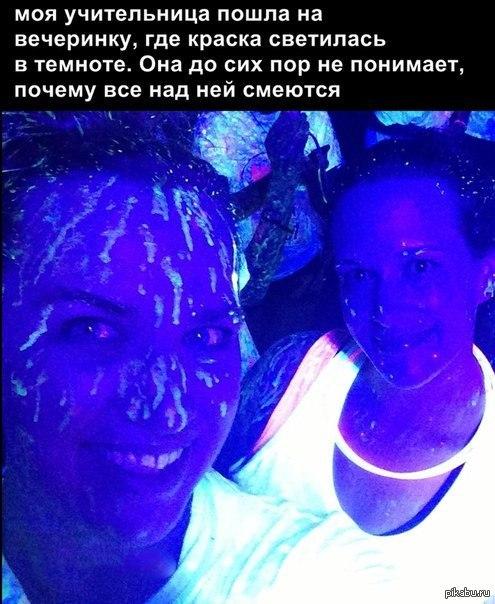 Сперма ультрафиолет