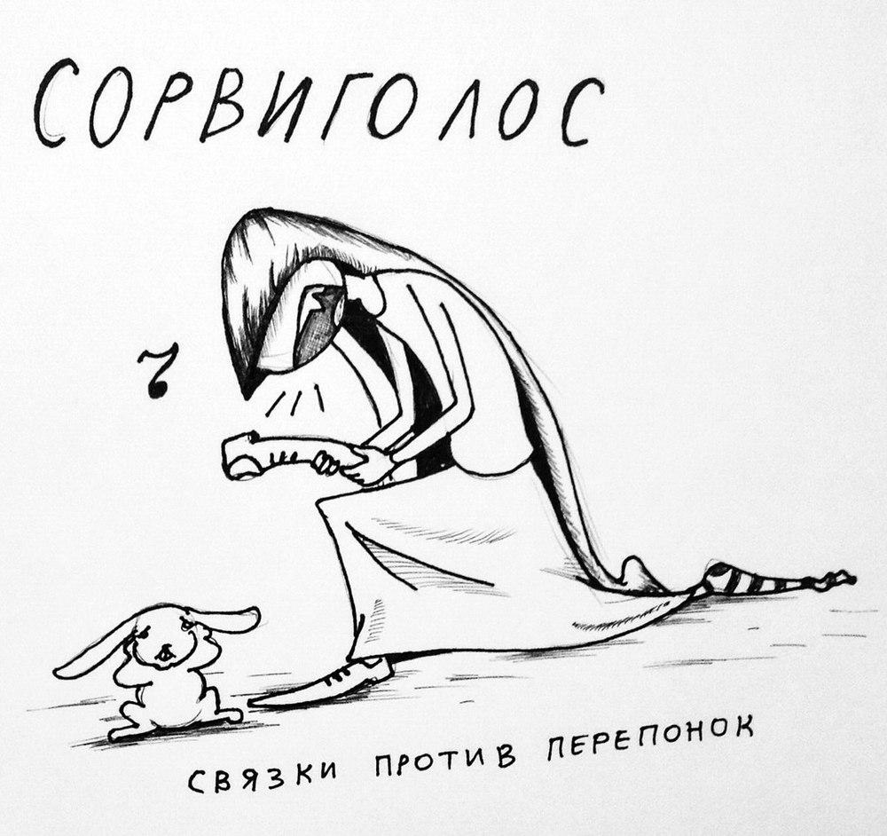 https://cs5.pikabu.ru/images/big_size_comm/2015-01_3/1421344062456.jpg