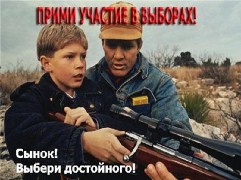Русское блядство на хате