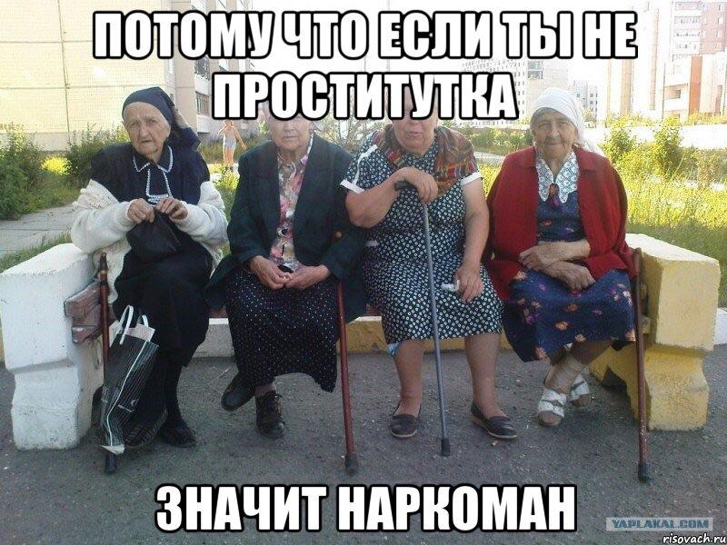 gruppovoy-vo-dvore-menya-seychas-zovut-katka-shlyuha-golaya