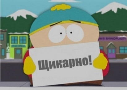 cs5.pikabu.ru/images/big_size_comm/2015-01_6/14225145209373.jpg