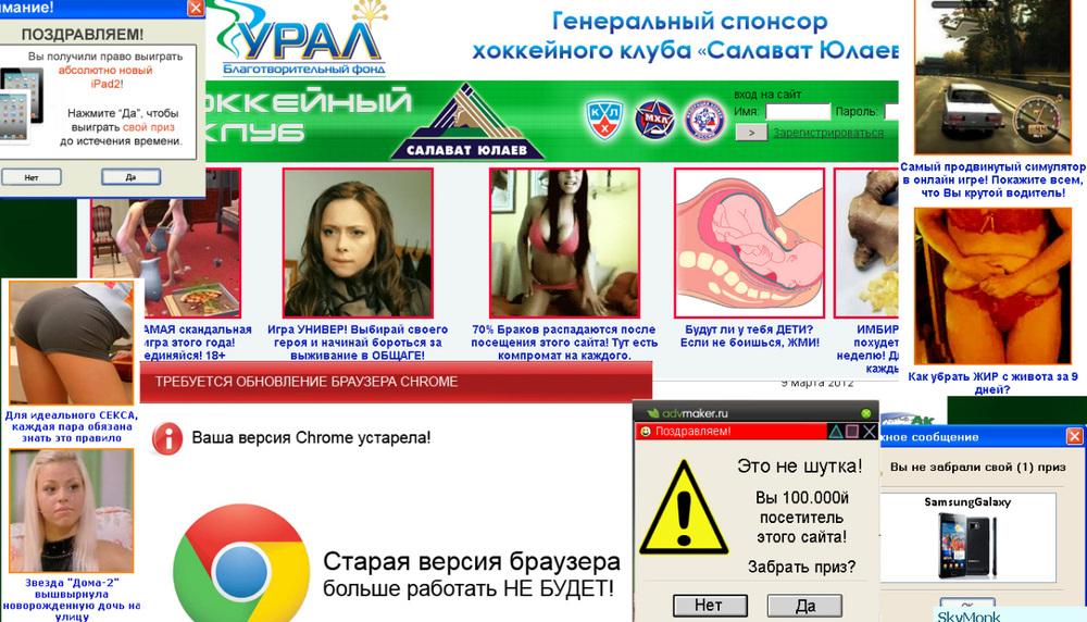 Ворованные порно мультфильмы с платных сайтов