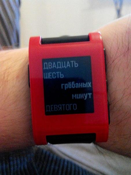 Где можно купить гребаные часы купить часы телефон в москве