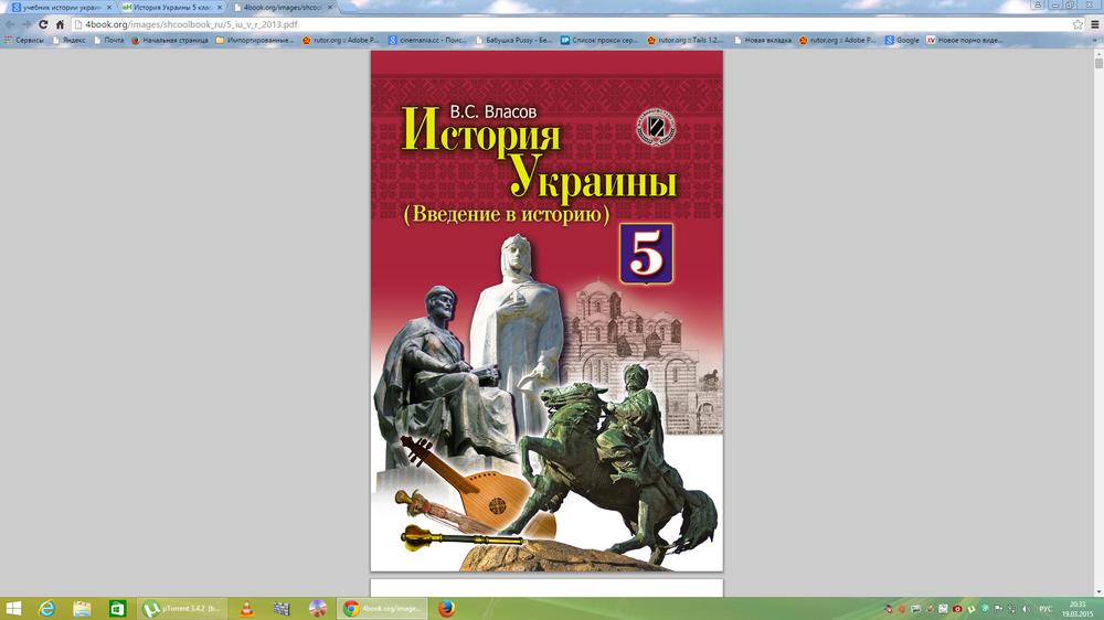 Учебник по белорусской литературе 10 класс скачать