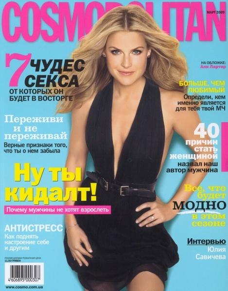 poznakomilas-v-supermarkete-i-otdalas-super-erotika-devushek-v-kozhanoy-yubke-i-sapogah