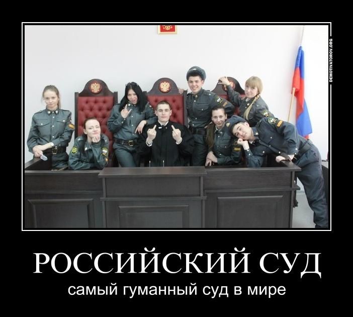 Позиція РФ щодо українських моряків залишається незмінною, попри рішення трибуналу, - Пєсков - Цензор.НЕТ 2928