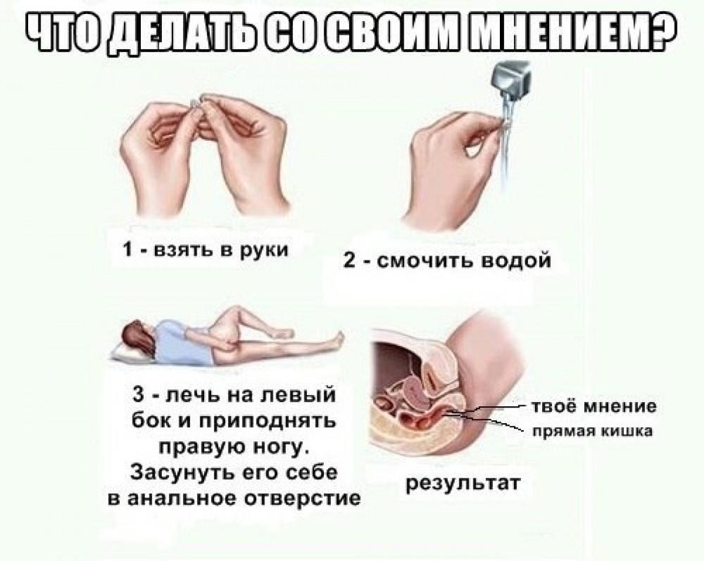 Как всунуть свою руку себе в пизду