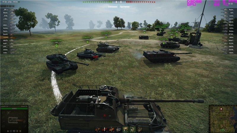 World Of Tanks на Максимальной Графике