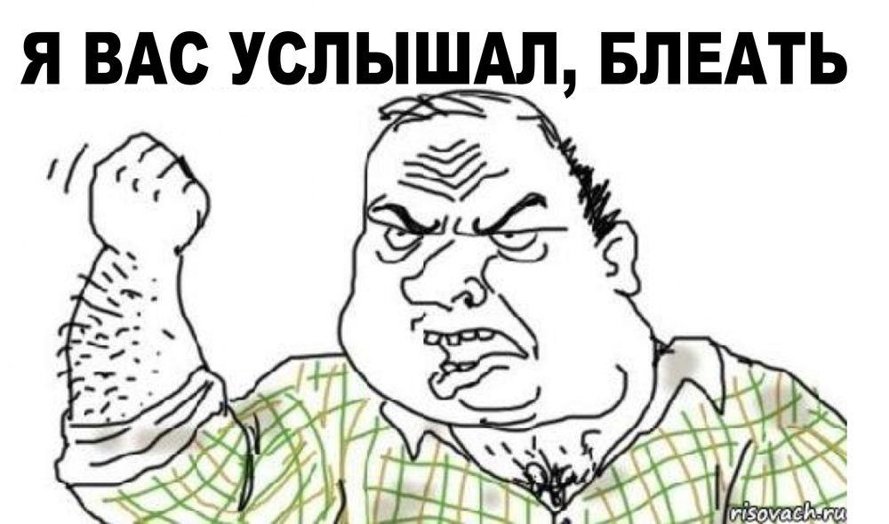 https://cs5.pikabu.ru/images/big_size_comm/2015-09_2/1441787862146639519.jpg